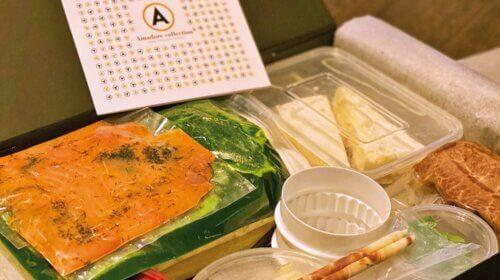 Afbeelding Amadore Cook Box